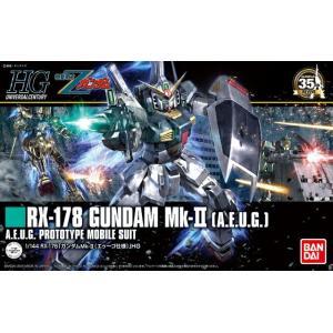 HGUC 193 ガンダムMk-II(エゥーゴ仕様)【RCP】[201511]|llhat