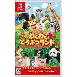本作は、完全オリジナルのファミリー向けパーティゲーム。 世代や性別を問わず親しまれているかわいい動物...