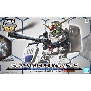 『機動戦士ガンダム 第08MS小隊』より陸戦型ガンダムをSDCSシリーズで立体化! ■ウェポンコンテ...