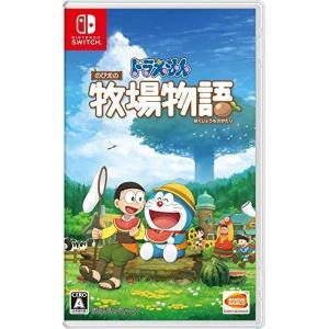 『ドラえもん』が全ての世代の心に響くハートフル農場ゲームとなってNintendo Switchに登場...