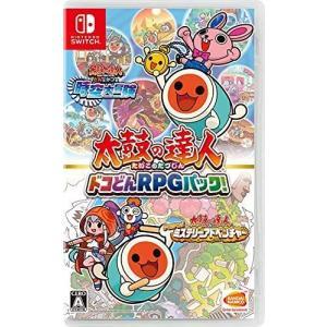 【新品】太鼓の達人 ドコどんRPGパック!  -Nintendo Switch【バンダイナムコ】※2...