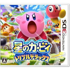 【新品】3DS 星のカービィ トリプルデラックス 【ポスト投函便可】【任天堂】 llhat