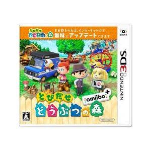 【新品】3DS とびだせ どうぶつの森 amiibo+ 【2個までポスト投函便可】【任天堂】|llhat