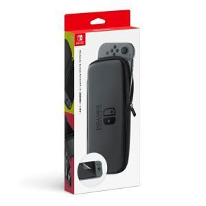Nintendo Switch キャリングケース 画面保護シート付き【RCP】|llhat
