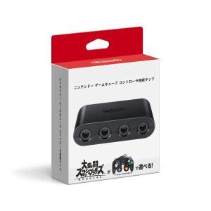 ニンテンドー ゲームキューブ コントローラ接続タップ【任天堂】|llhat
