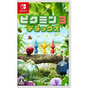 発売日前日出荷【新品】ピクミン3 デラックス -Nintendo Switch  【ポスト投函便にて発送】【任天堂】|llhat