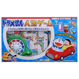 ドラえもん人生ゲーム【タカラトミー】 llhat 02