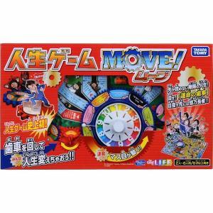 人生ゲームMOVE! 【タカラトミー】|llhat