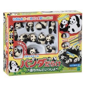 バランスゲーム パンダだらけ 赤ちゃんと一緒【エポック社】|llhat