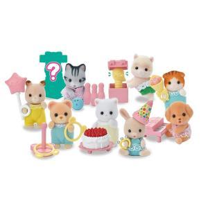 【12袋入り1BOX】シルバニアファミリー 人形 赤ちゃんコレクション 赤ちゃんパーティーシリーズ ...