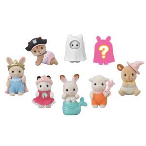 【16袋入り1BOX】シルバニアファミリー 人形 赤ちゃんなりきりシリーズ BB-04【箱】 llhat
