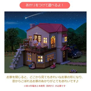 シルバニアファミリー [ハ-48] 赤い屋根の大きなお家  【RCP】[130]|llhat|04