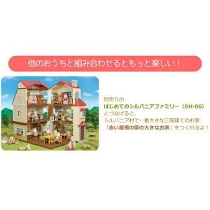 シルバニアファミリー [ハ-48] 赤い屋根の大きなお家  【RCP】[130]|llhat|05