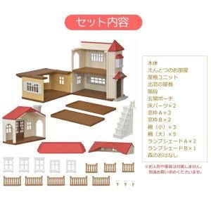 シルバニアファミリー [ハ-48] 赤い屋根の大きなお家  【RCP】[130]|llhat|06