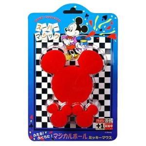 ディズニー マジカルボール ミッキーマウス テンヨー 【手品・マジック】|llhat