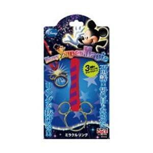 ディズニー ミラクルリング ミッキーマウス テンヨー 【手品・マジック】|llhat