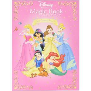 ディズニー マジックブック/プリンセス テンヨー 【手品・マジック】|llhat