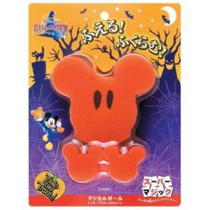 ディズニー マジカルボール ミッキーマウス/ハロウィーン (M11526) テンヨー 【手品・マジック】 llhat