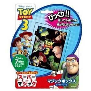 ディズニー マジックボックス トイ・ストーリー3 テンヨー 【手品・マジック】 llhat