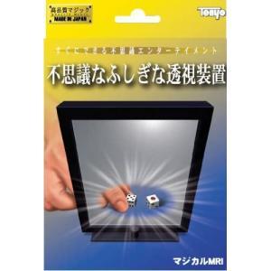 マジカルMRI テンヨー 【手品・マジック】|llhat
