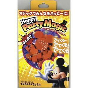 テンヨー ハッピーパーティーマジック マジカルスプラッシュ ミッキーマウス 【手品・マジック】[201708]|llhat