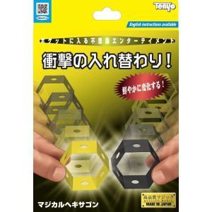 マジカルヘキサゴン 【手品・マジック】【テンヨー】|llhat