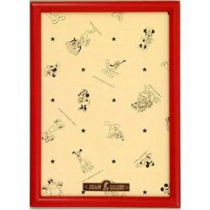 ジグソーパネル ディズニー専用木製パネル 200ピース用 <レッド> (22.5×32cm) 【テンヨー】【パズルフレーム】【RCP】|llhat