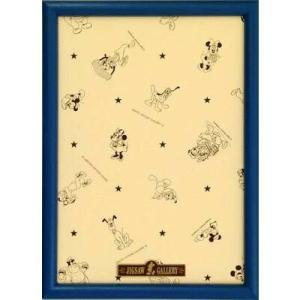 ジグソーパネル ディズニー専用木製パネル 200ピース用 <ブルー> (22.5×32cm) 【テンヨー】【パズルフレーム】【RCP】|llhat