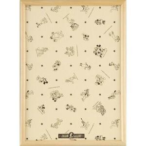 ジグソーパネル ディズニー専用木製パネル 300ピース用 <ナチュラル> (30.5×43cm) 【テンヨー】【パズルフレーム】【RCP】[130]|llhat