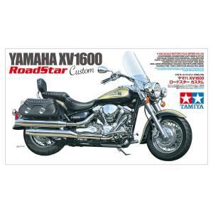 タミヤ 1/12 オートバイシリーズ No.135 ヤマハ XV1600 ロードスター カスタム【14135】|llhat|02
