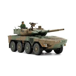 タミヤ 1/48 陸上自衛隊 16式機動戦闘車 【32596】|llhat