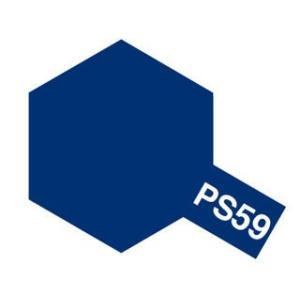 タミヤカラー PS-59 ダークメタリックブルー ポリカーボネート専用スプレー塗料(ミニ)【RCP】 llhat
