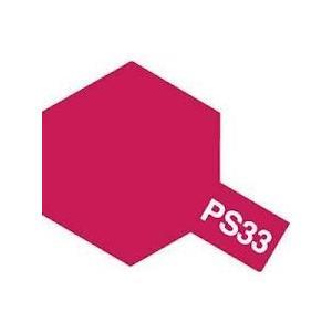 タミヤカラー PS-33 チェリーレッド ポリカーボネート専用スプレー塗料(ミニ)【RCP】|llhat