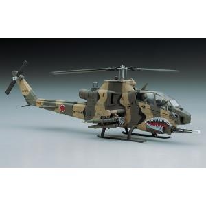 """ハセガワ 1/72  AH-1S コブラ チョッパー """"陸上自衛隊""""【E4】【00534】 llhat 02"""