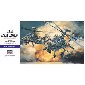 ハセガワ 1/72 AH-64D アパッチ ロングボウ【E6】【00536】|llhat