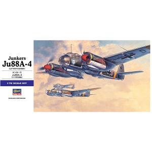 ハセガワ 1/72 ユンカース Ju88A-4【E25】|llhat