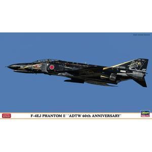"""ハセガワ  1/72  F-4EJ ファントム II """"飛行開発実験団 60周年記念""""【02191】"""