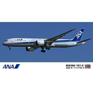ハセガワ 1/200  ANA ボーイング 787-9 プラモデル【21】【10721】|llhat