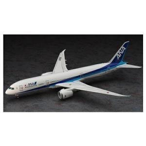 ハセガワ 1/200  ANA ボーイング 787-9 プラモデル【21】【10721】|llhat|02