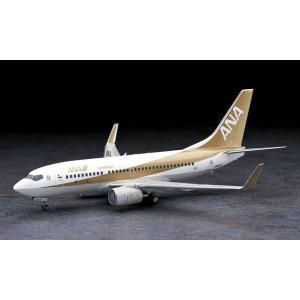 ハセガワ 1/200 35  ANA ボーイング 737-700【プラモデル】【10735】 llhat