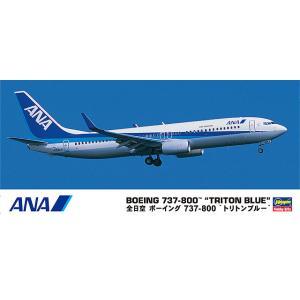 """ハセガワ 1/200 37  ANA ボーイング 737-800 """"トリトンブルー""""【プラモデル】【10737】 llhat"""