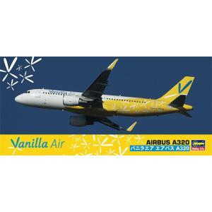 ハセガワ  1/200 バニラエア エアバス A320 【43】【10743】|llhat