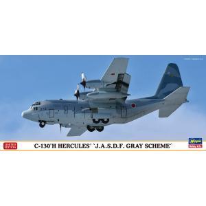 """ハセガワ  1/200  C-130H ハーキュリーズ """"J.A.S.D.F. グレースキーム""""【プラモデル】【10834】 llhat"""