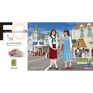 ハセガワ  1/24  80's ガールズ フィギュア 【FC08】|llhat