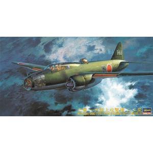 ハセガワ 1/72 三菱 G4M2 一式陸上攻撃機 22型【CP7】|llhat