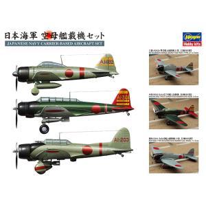 ハセガワ  1/350  日本海軍 空母艦載機セット【QG30】|llhat