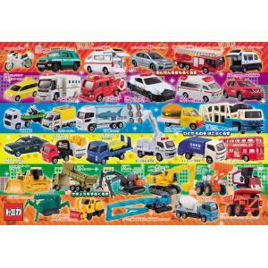 40ラージピース ジグソーパズル  あつまれ! はたらくトミカ【40-018】【38×26cm】【ビバリー】|llhat