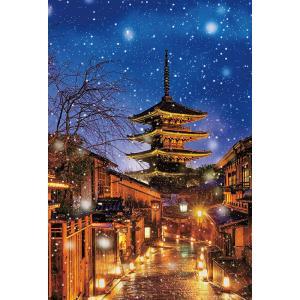 1000Pジグソーパズル  雪降る八坂の塔【51-258】【72×49cm】【ビバリー】|llhat