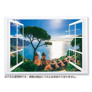 1000Pジグソーパズル  サンセットビュー 〜地中海〜【61-400】【72×49cm】【ビバリー】|llhat