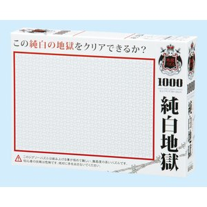 1000マイクロピース ジグソーパズル 純白地獄【M71-847】【38×26cm】【ビバリー】|llhat